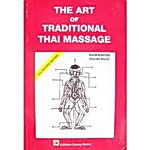 first Thai massage book in English